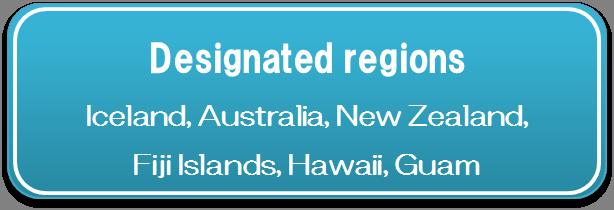 Importação de regiões designadas