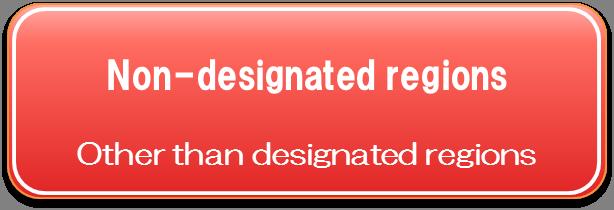 Importar de regiões não designadas
