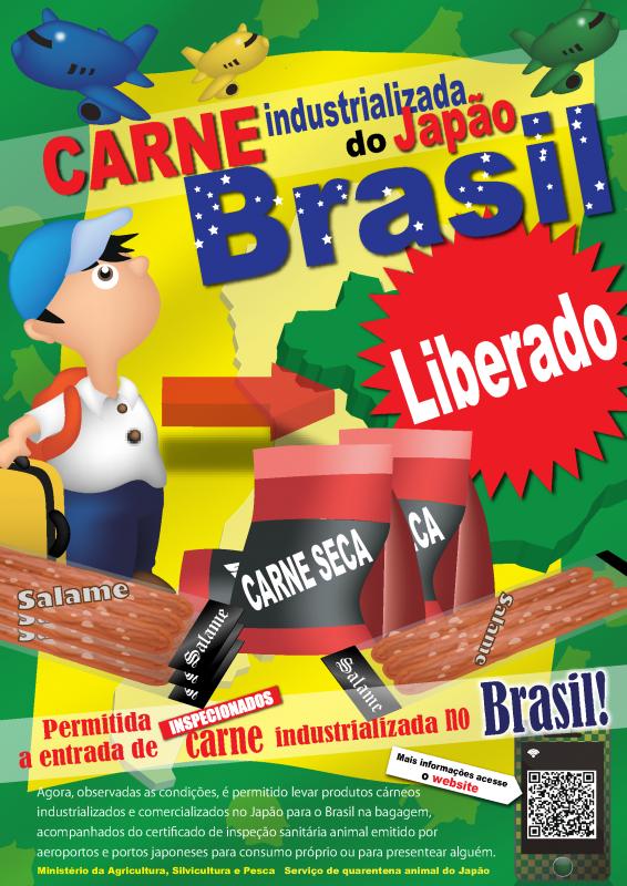 leaflet_br_po