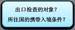 export1_cn