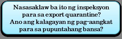 export1_ph