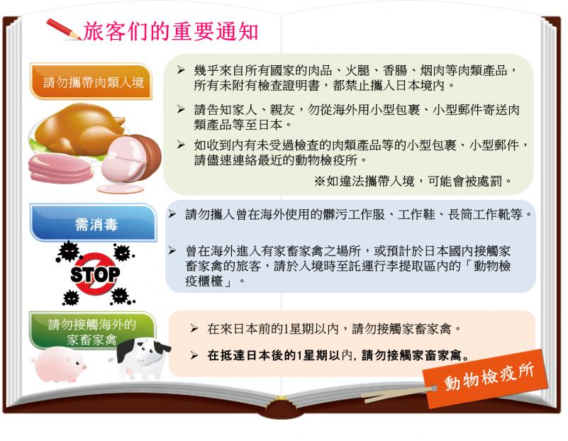 leaflet_tw