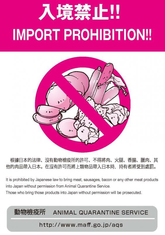 prohibit_2