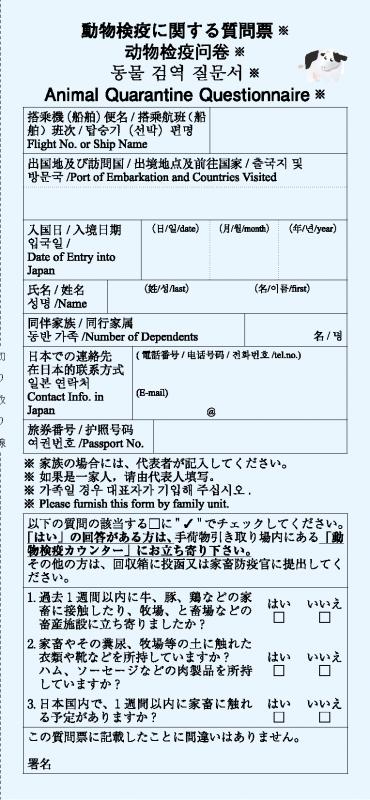 questionnaire_jcke_1