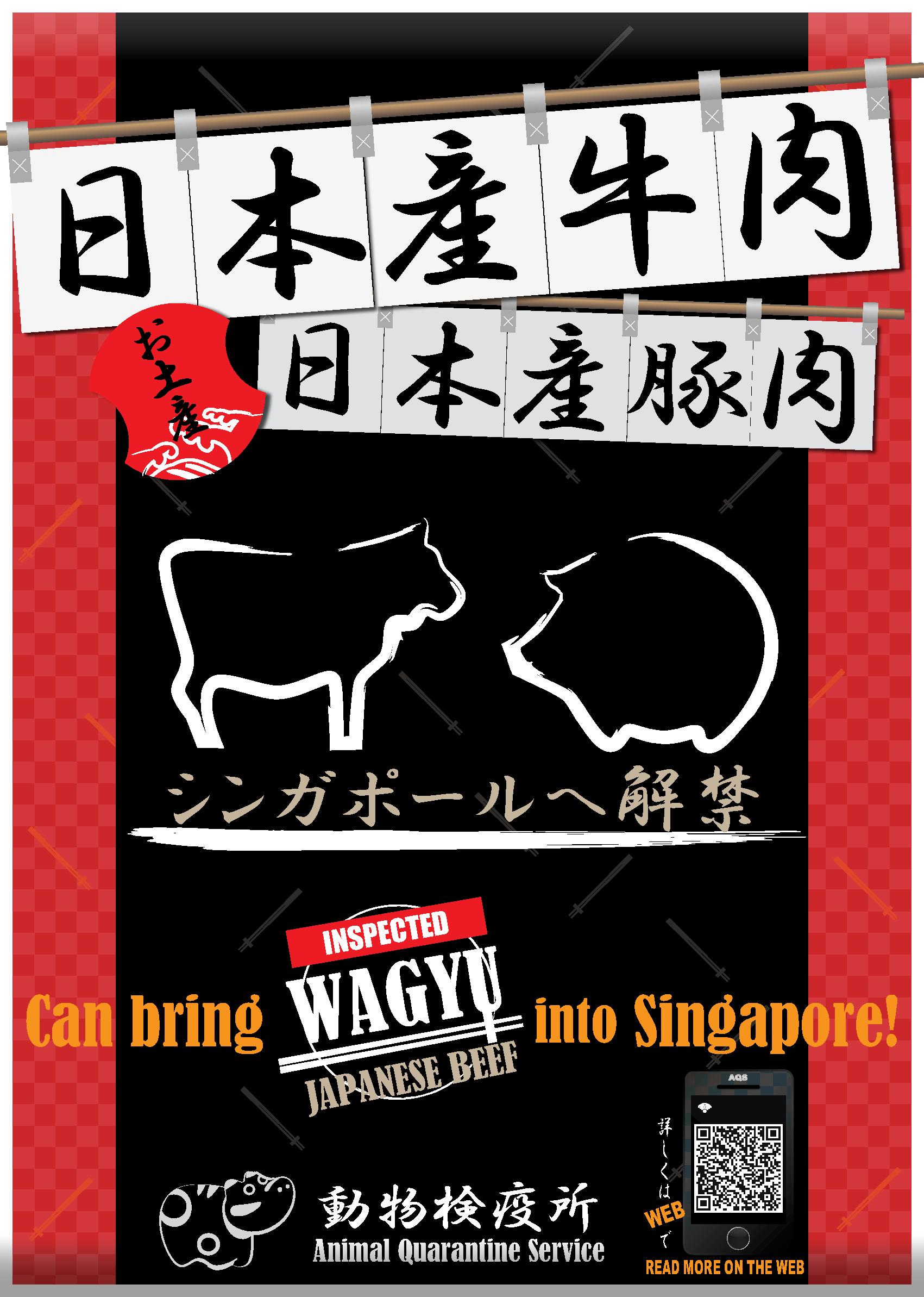 sg_leaflet3