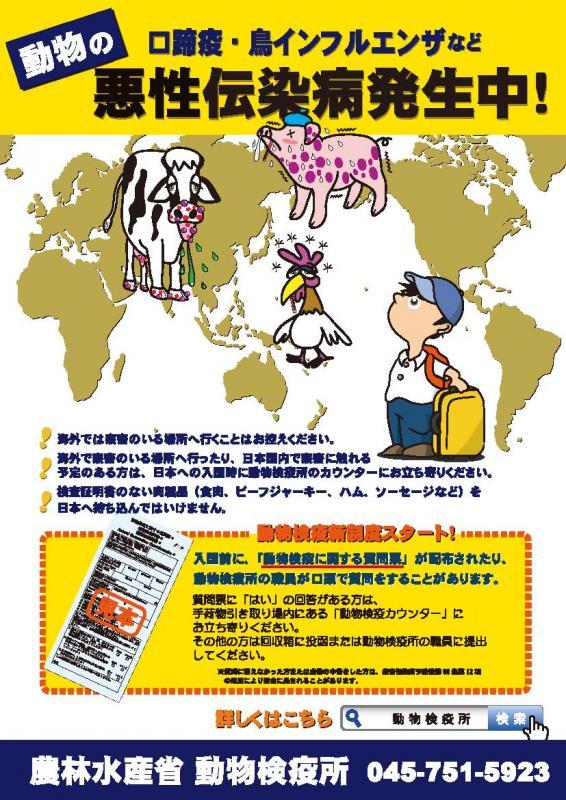 shitumonhyo_poster.jpg