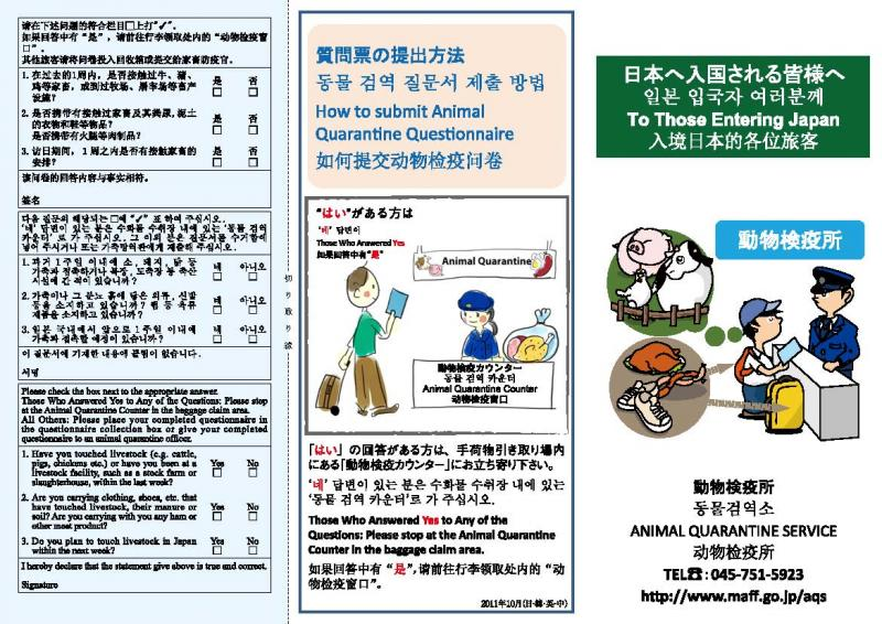 situmonhyo_leaflet_jcke_1.jpg
