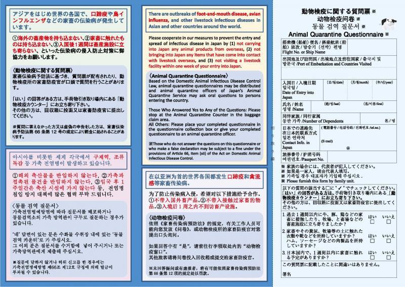 situmonhyo_leaflet_jcke_2.jpg