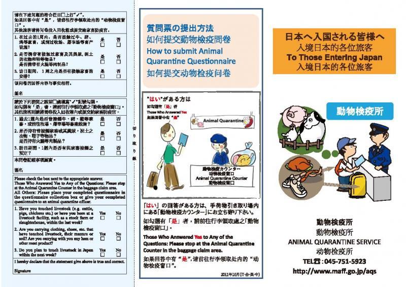 situmonhyo_leaflet_jcte_1.jpg