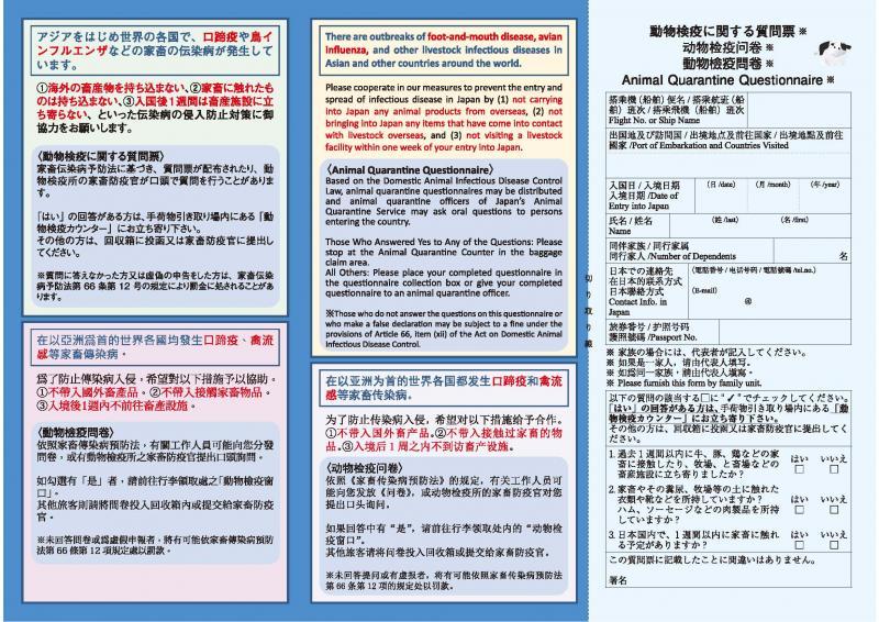 situmonhyo_leaflet_jcte_2.jpg