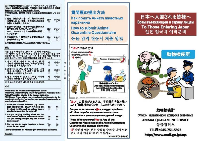 situmonhyo_leaflet_jrke_1.jpg