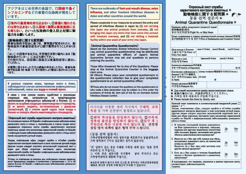 situmonhyo_leaflet_jrke_2.jpg