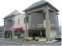 江田島市交流促進センター「ふれあいプラザさくら」外観