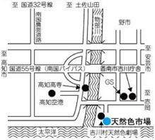 天然色市場_map