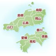 中国四国地域地図