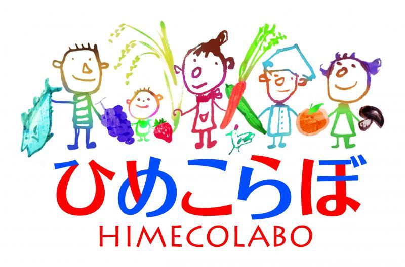 himekorabo2