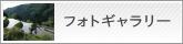 banner_photo01