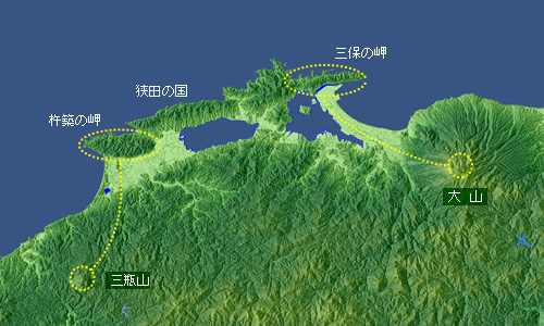 【図】国引き神話 中国四国農政局/コラム―国引き神話