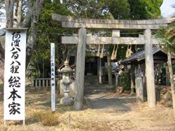 【写真】金長神社
