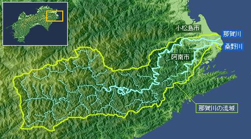 1.地形:中国四国農政局