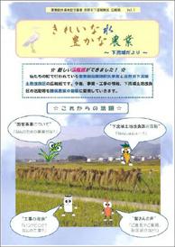 【写真】第1号(平成16年12月発行)