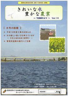 【写真】第10号(平成19年12月発行)
