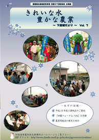 【写真】第7号(平成18年12月発行)
