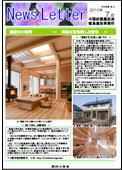ニュースレター(徳島版)2010年7月