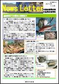 ニュースレター(広島版)2010年10月