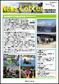 ニュースレター(広島版)2011年7月