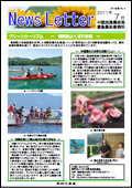 ニュースレター(徳島版)2011年7月