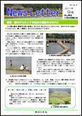 ニュースレター(岡山版)2011年9月
