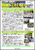 ニュースレター(広島版)2012年2月