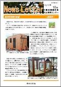 news_10_38