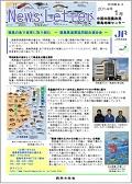 2601徳島10