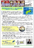 2602徳島