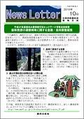1510news徳島