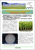 1601徳島news