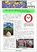 1601香川news