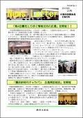 1602広島news