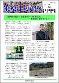 1604香川news