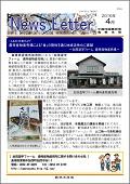 160420島根ニュースレター