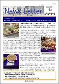1601島根news