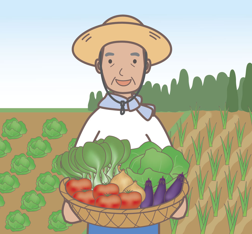 新規就農イメージ1