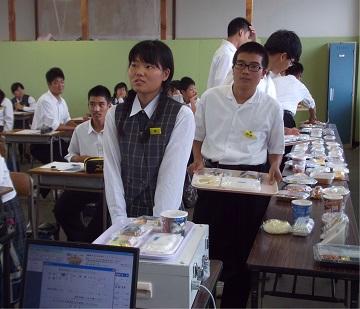 出前授業2