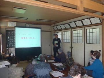 「食と農の知っ得講座」を開催