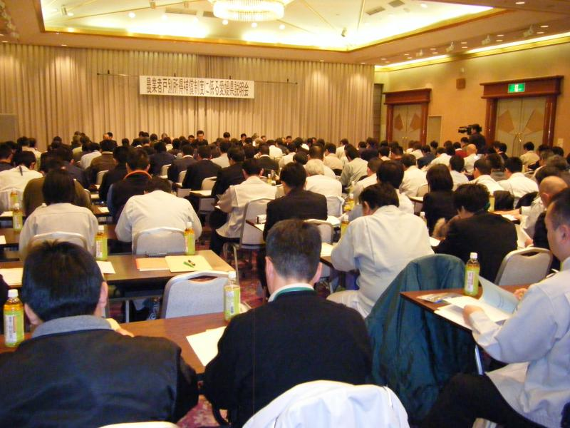 農業者戸別所得補償制度に係る愛媛県説明会