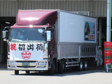 選果場を出発するトラック