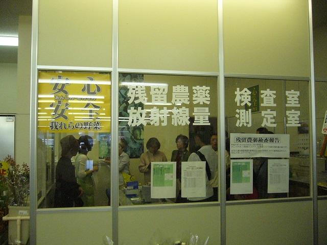 251005残留農薬検査室