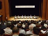 今般の施策の見直しに関する鳥取県説明会